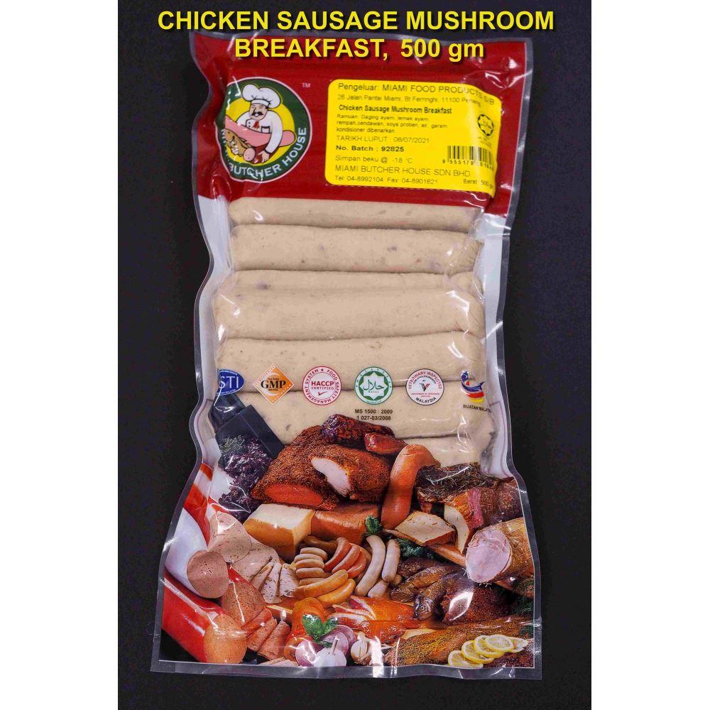 Chicken Sausage Mushroom Breakfast