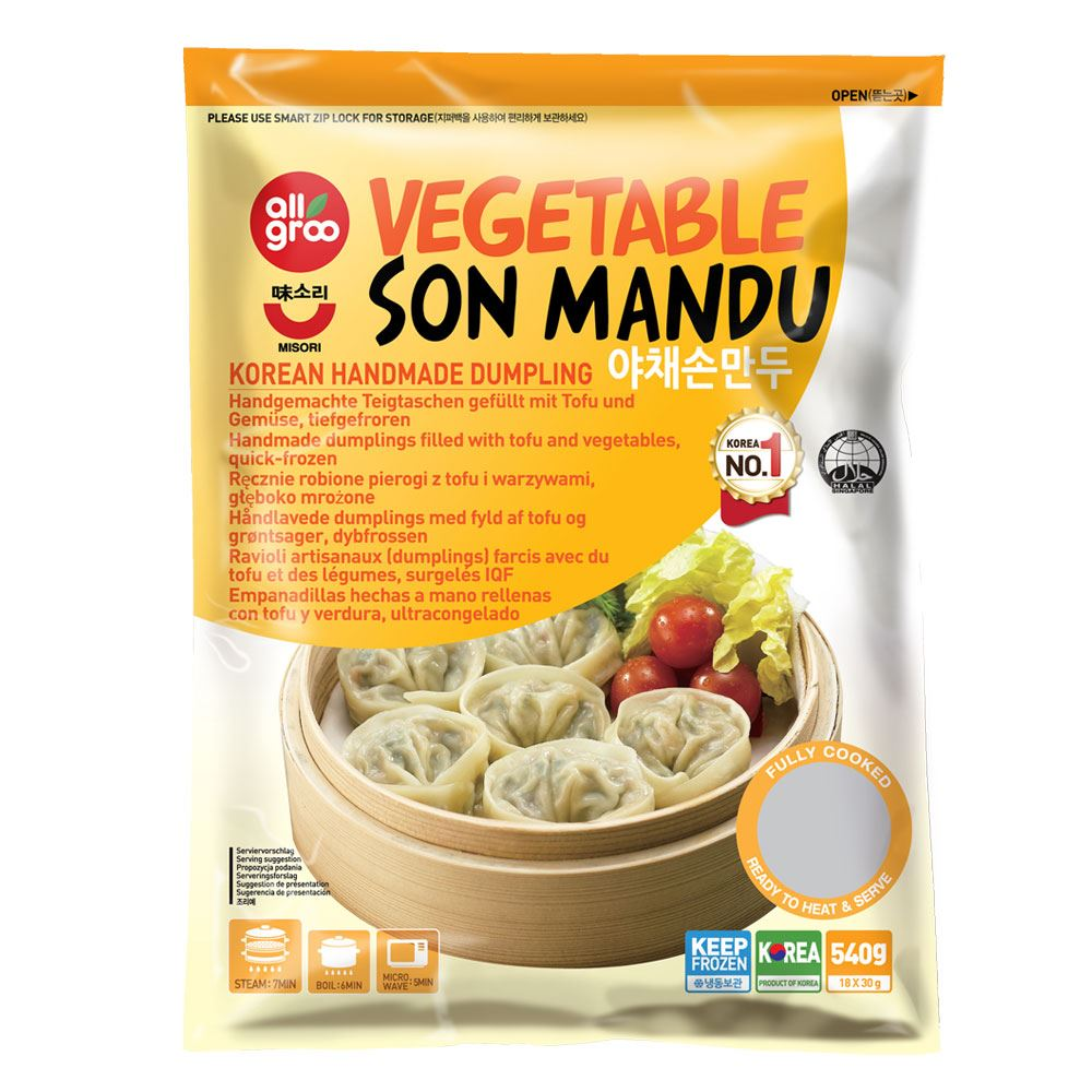 Allgroo Vegetable Son Mandu (Handmade)