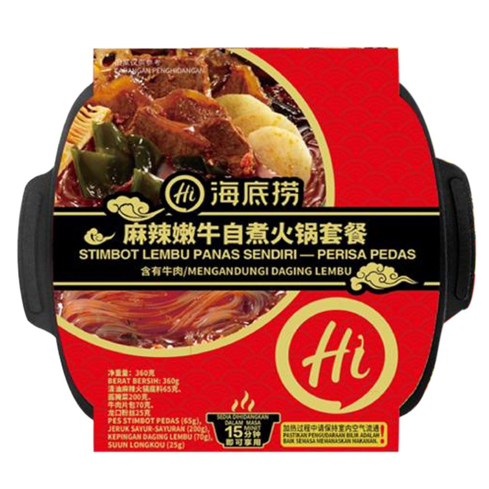 Haidilao Self-Heating Beef Hot Pot-Spicy Flavour