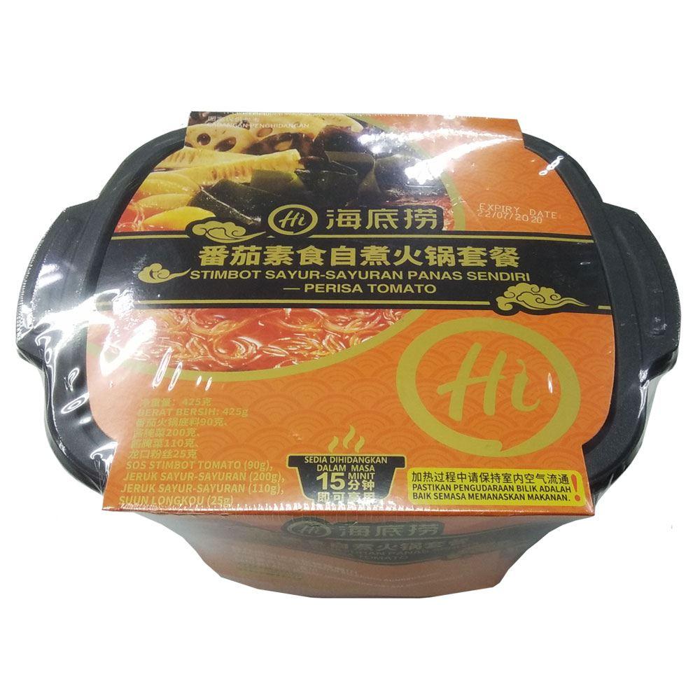 Haidilao Self-Heating Vegetables Hot Pot - Tomato Flavour