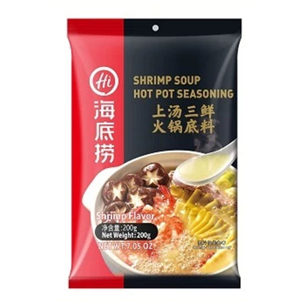 Haidilao Shrimp Soup Hot Pot Seasoning