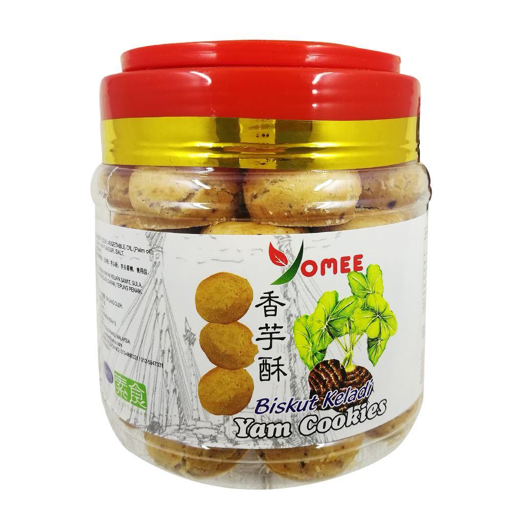 300gm Yam Cookies