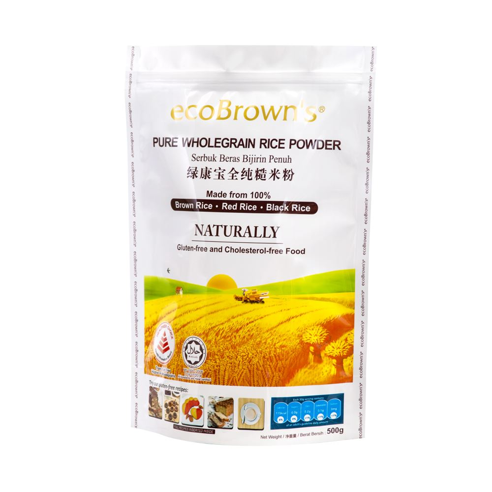 Brown Rice Powder
