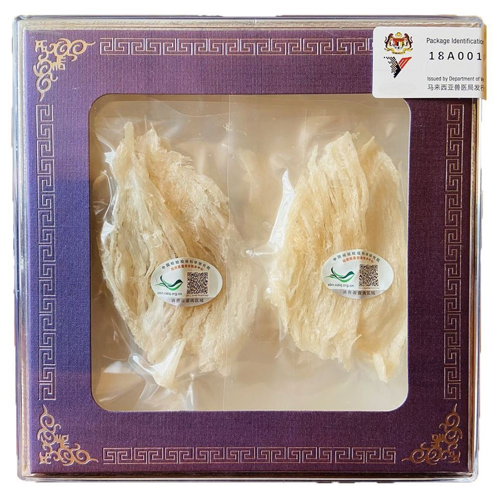 Ma Yun Ding Edible Raw Bird Nest - Birdnest Strip