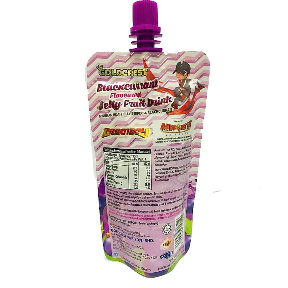 BoboiBoy Jelly Fruit Drink Blackcurrent   Halal Jelly Fruit Drink Provider