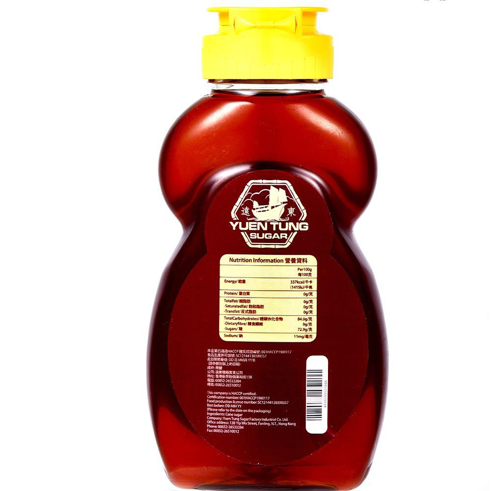Rock Sugar Syrup
