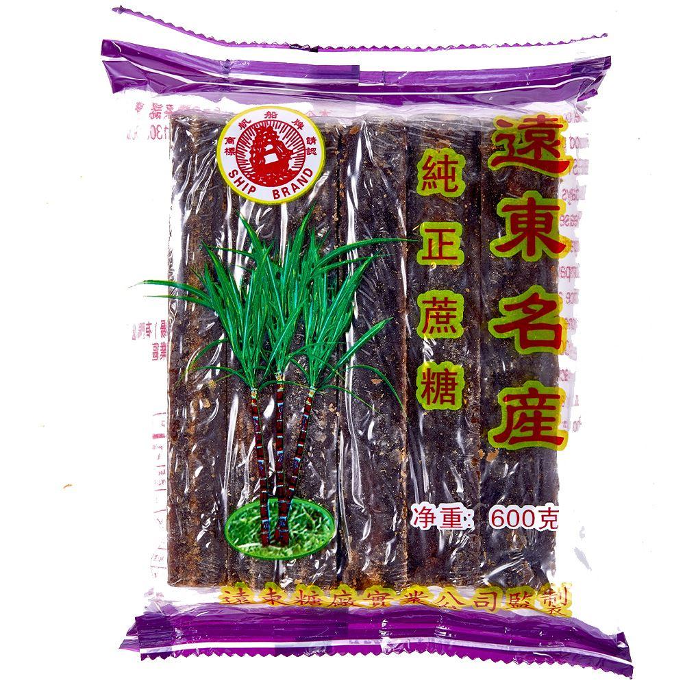 Vintage Black Sugar