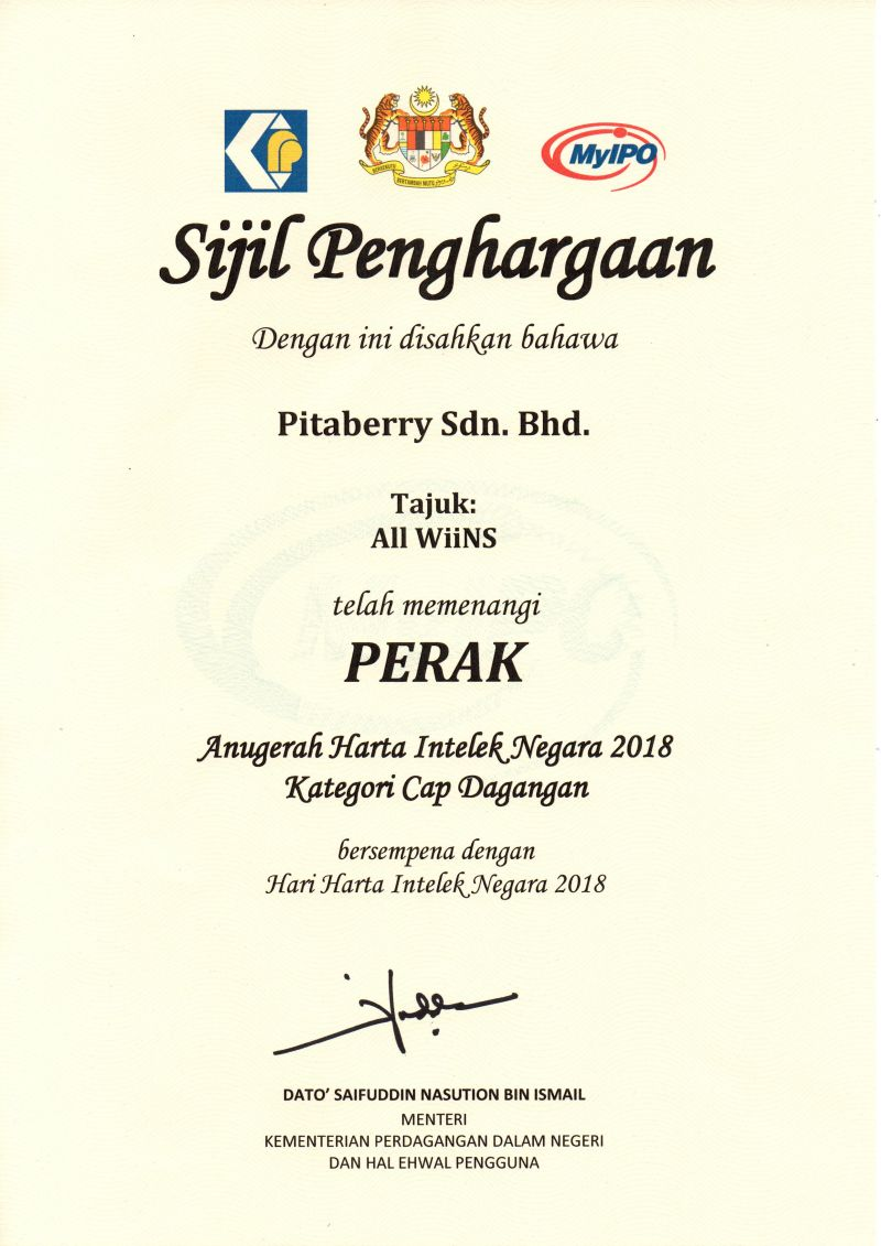 Anugerah Harta Intelek Negara 2018 by Intellectual Property Corporation of Malaysia (MyIPO) - All Wiins Trademark