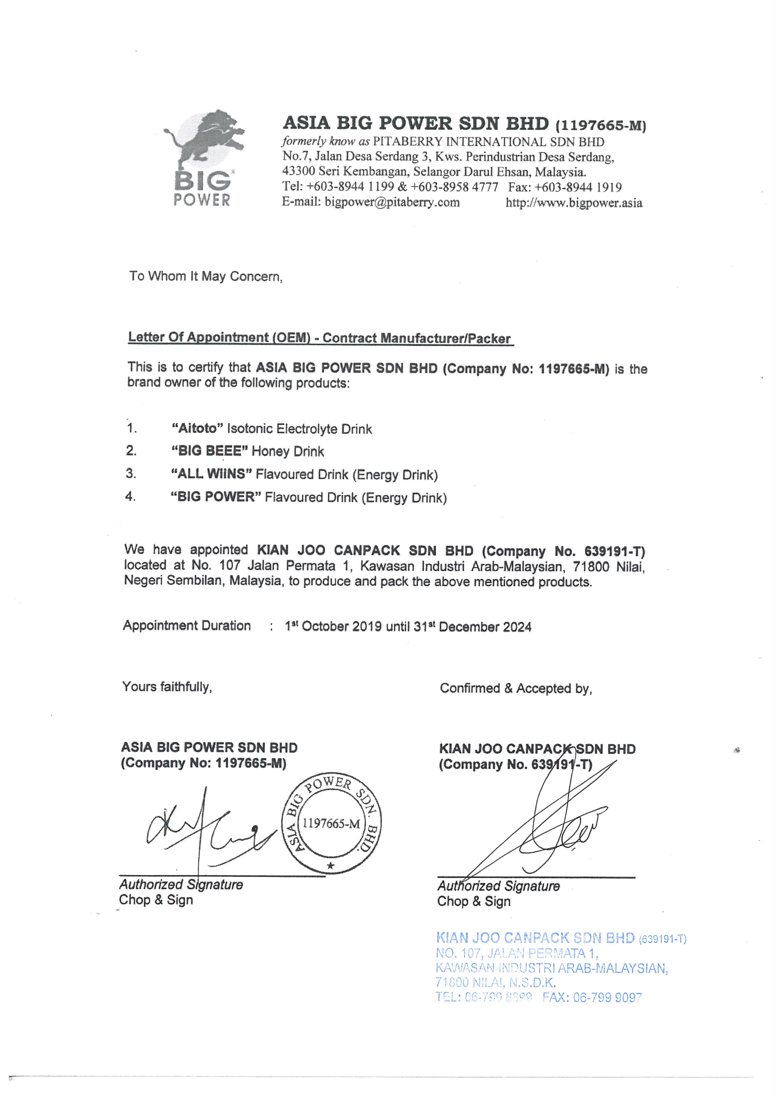 ABP Letter Of Appointment (OEM)