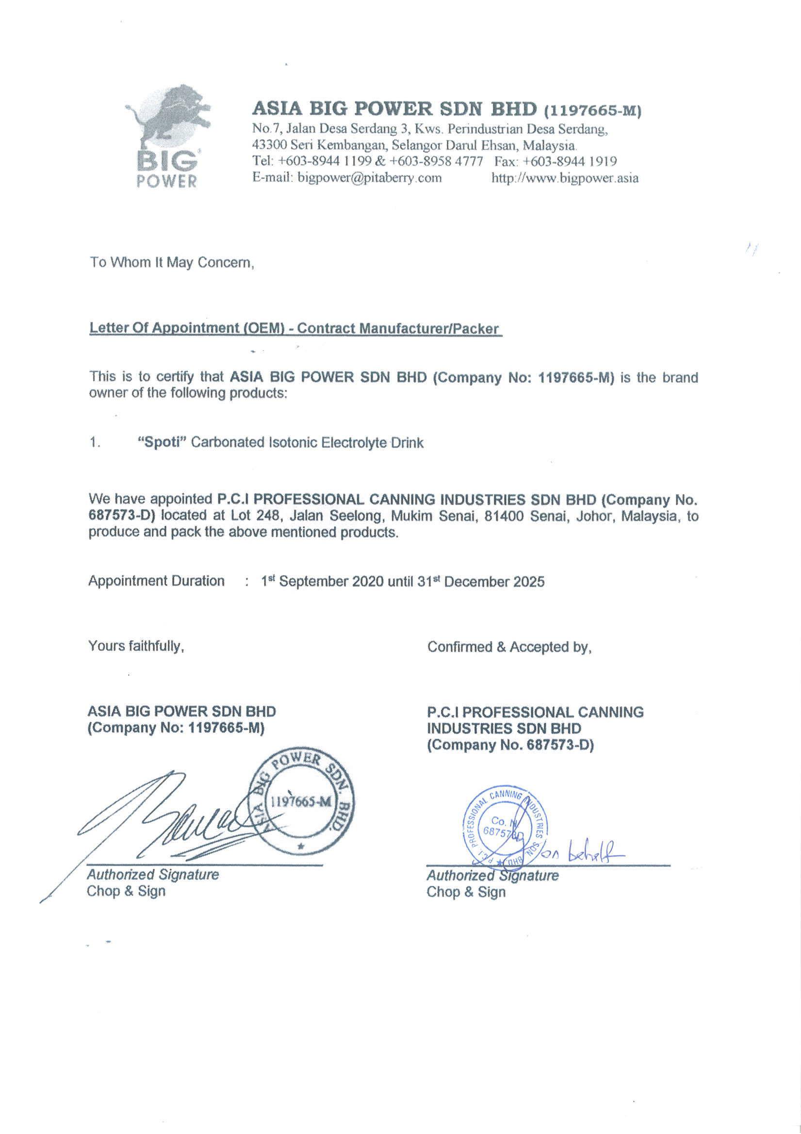 Spoti OEM Letter- PCI (04-09-2020)