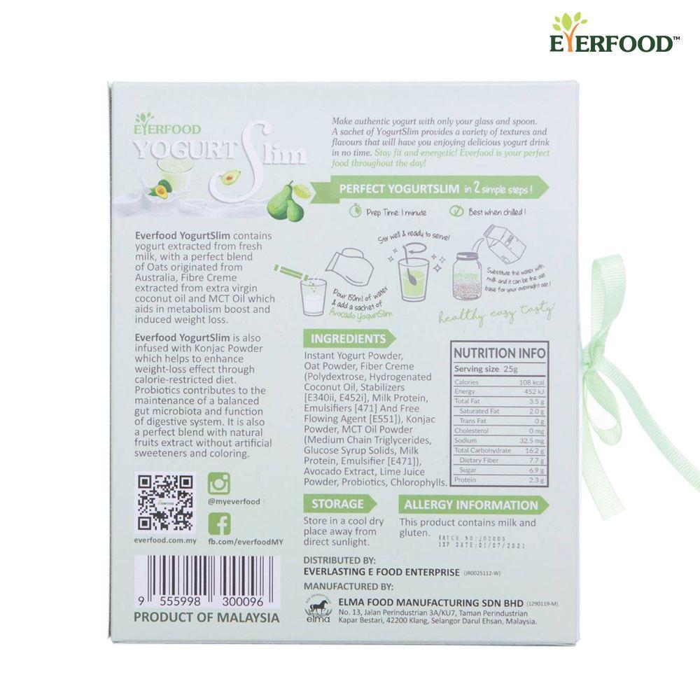 Instant Beverage Yogurt Slim (Avocado)