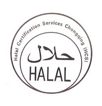 Halal  Certification  Services Chongqing (HCS)
