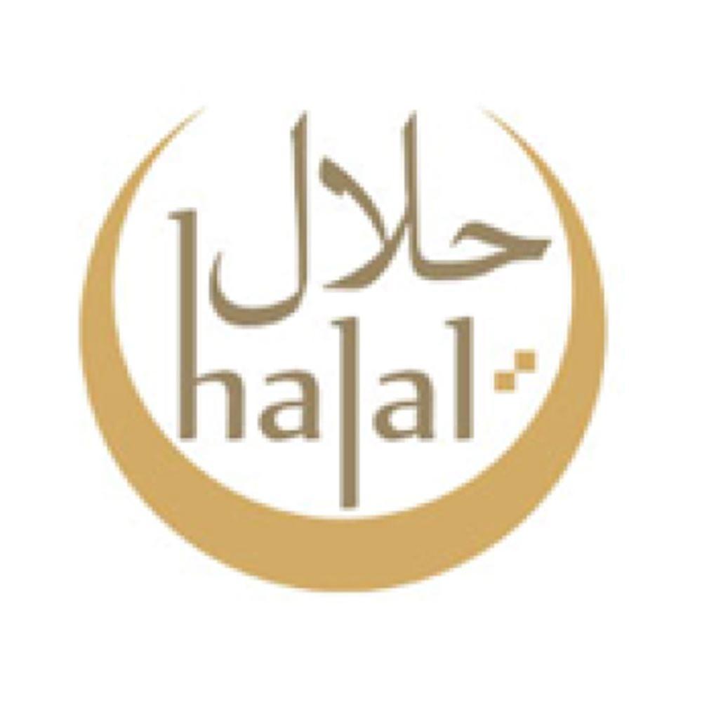 Centre For Halal Quality Certification (CHQC)