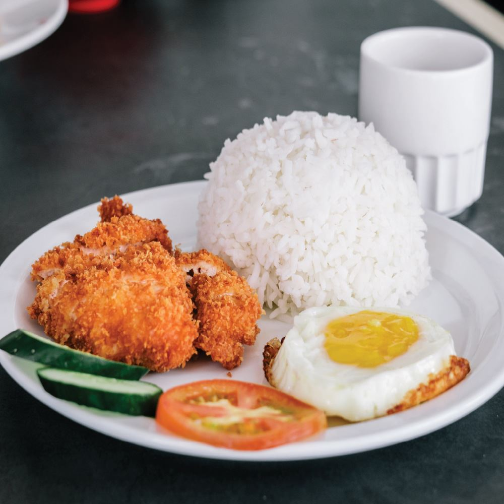 Crispy Chicken Rice