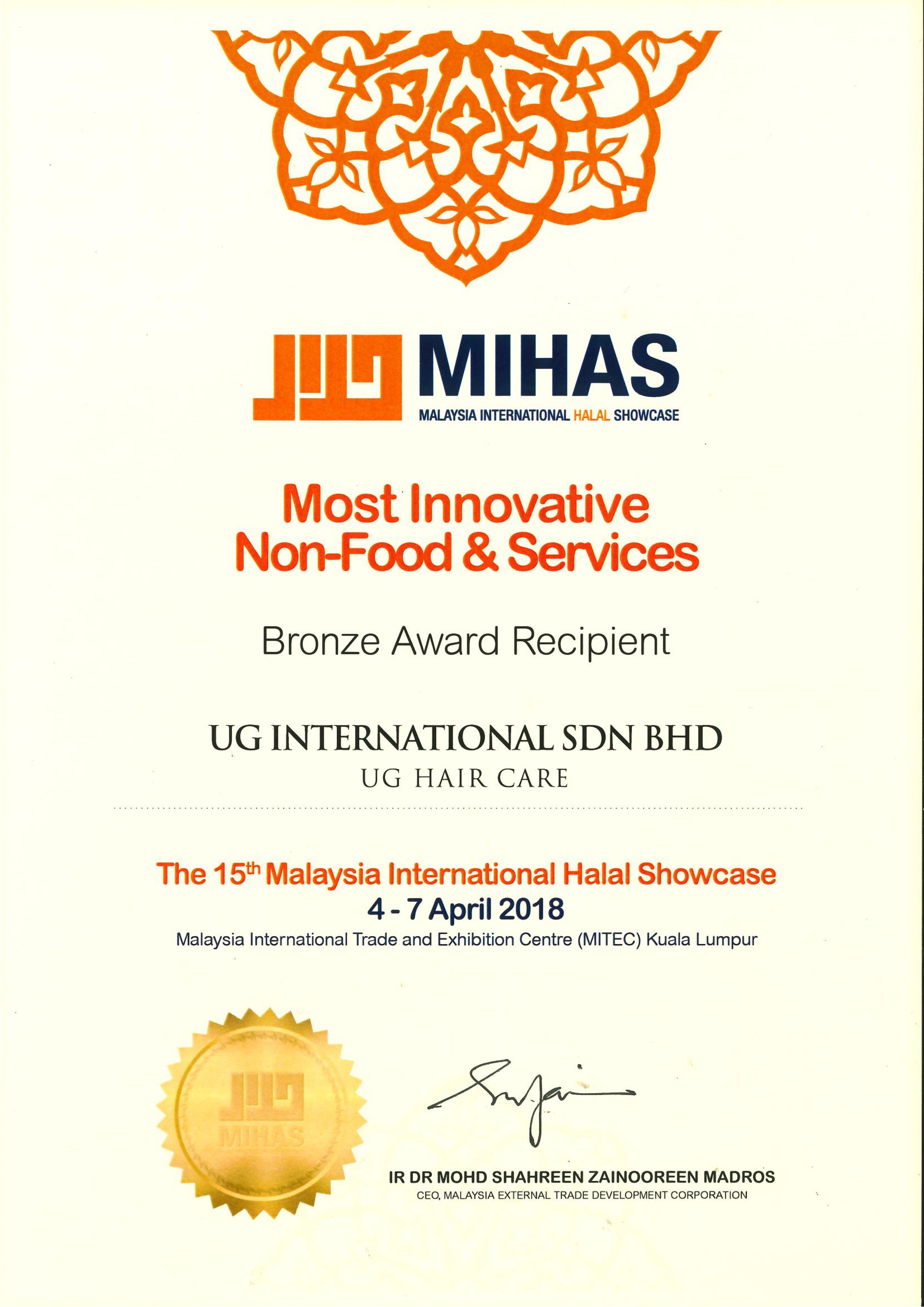 The 15th Malaysia International Halal Showcase (MIHAS Award)