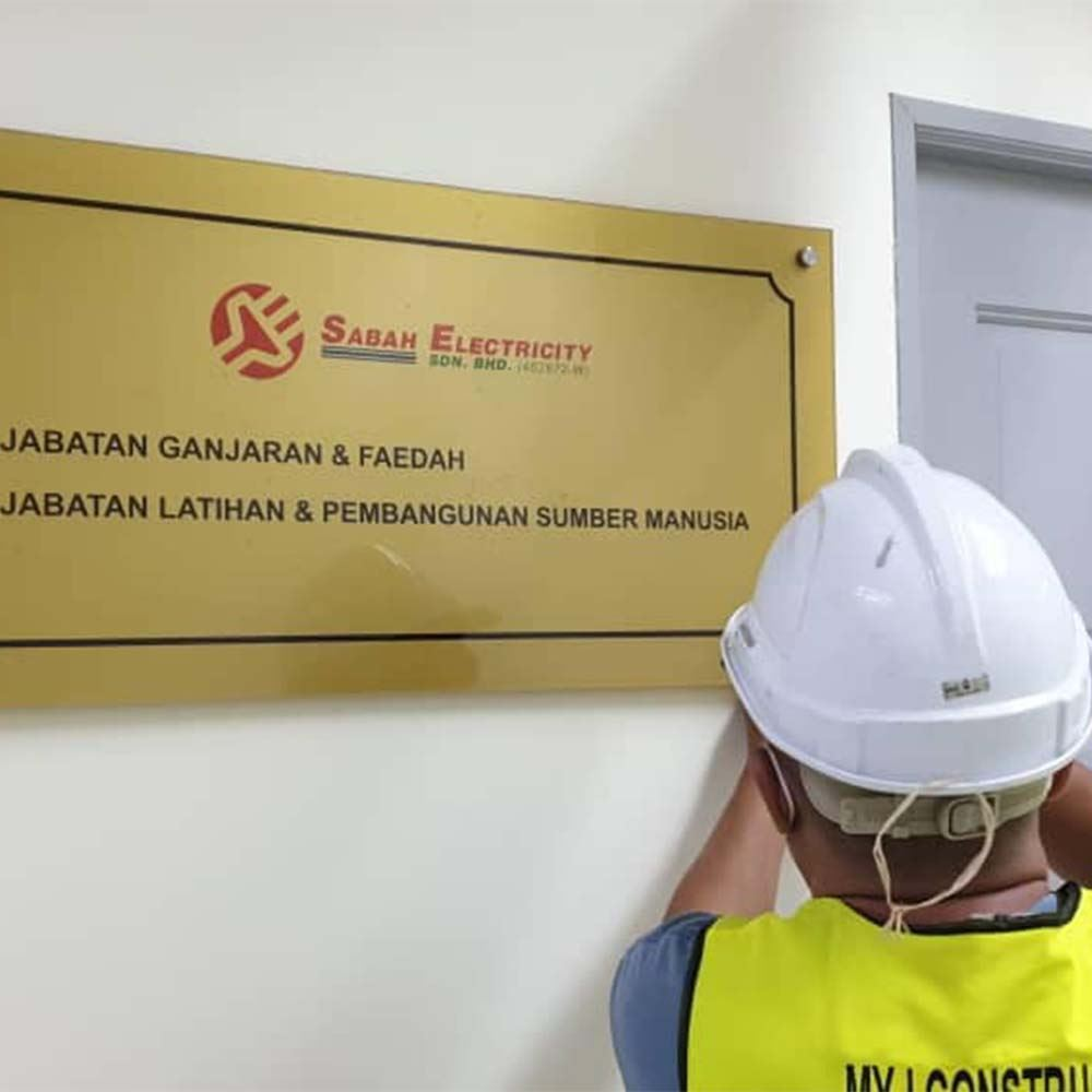 Cleaning | Upgrading and renovation of civil service