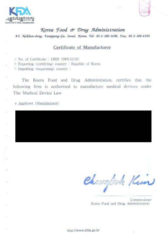 KFDA Certificate