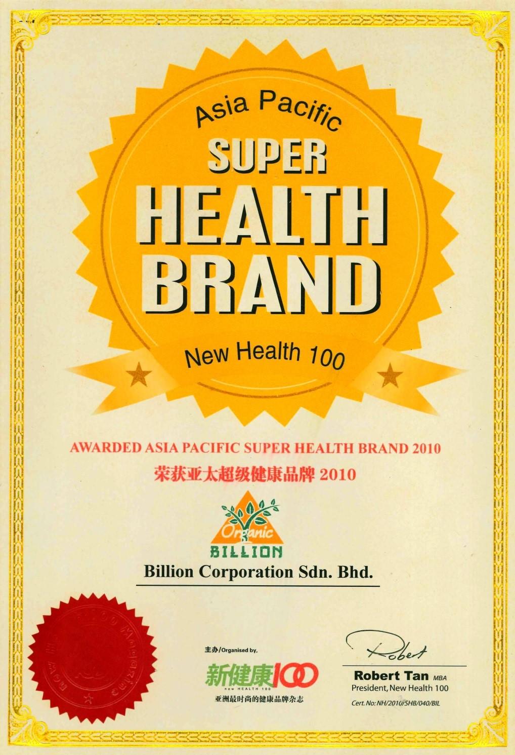 Asia Pacific Super Health Brand 2010