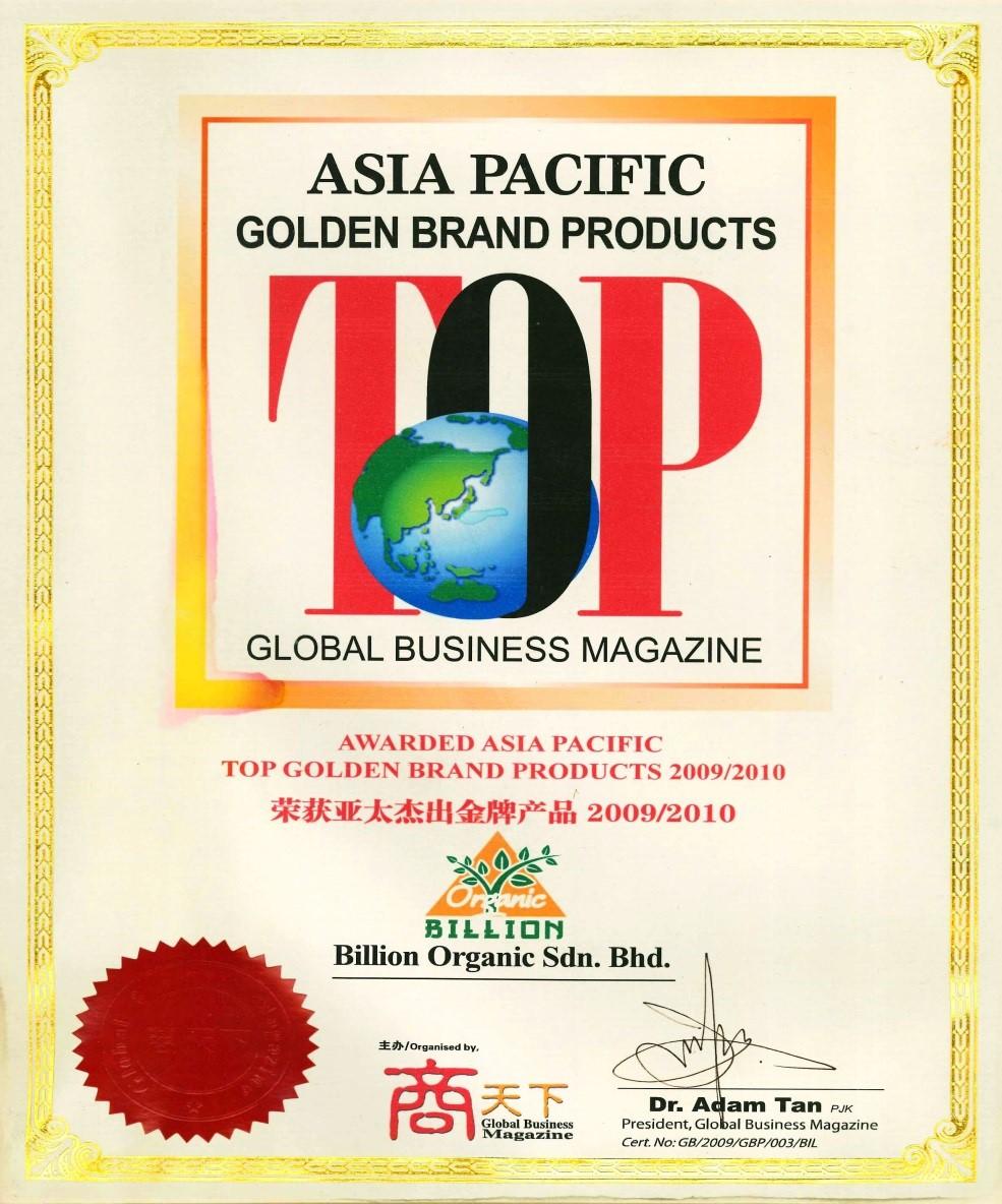 Top Golden Brand Product 20092010