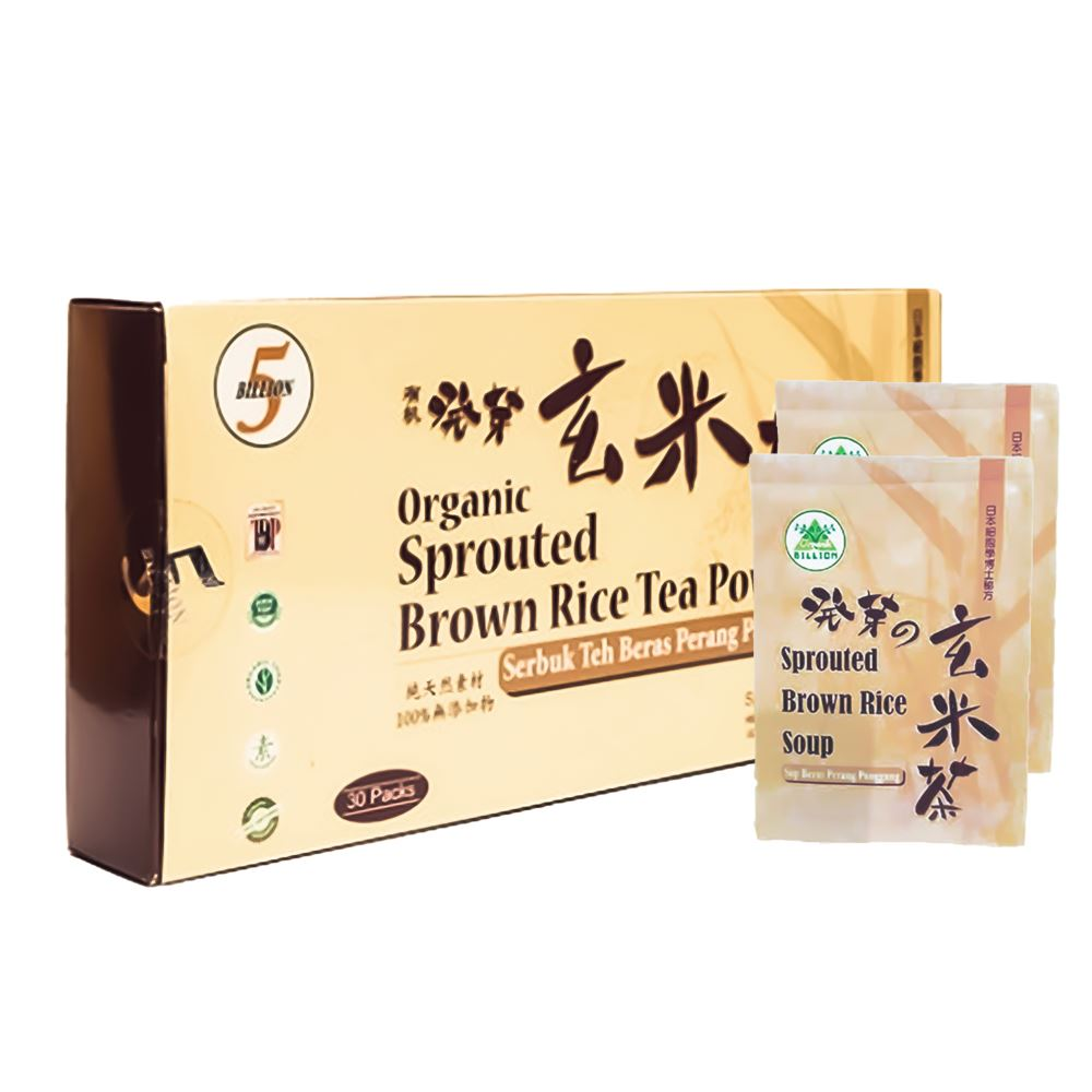 Sprouted Brown Rice Tea Powder Form