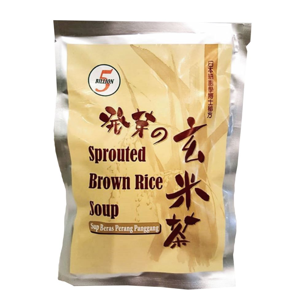 Sprouted Brown Rice Tea Broth Form