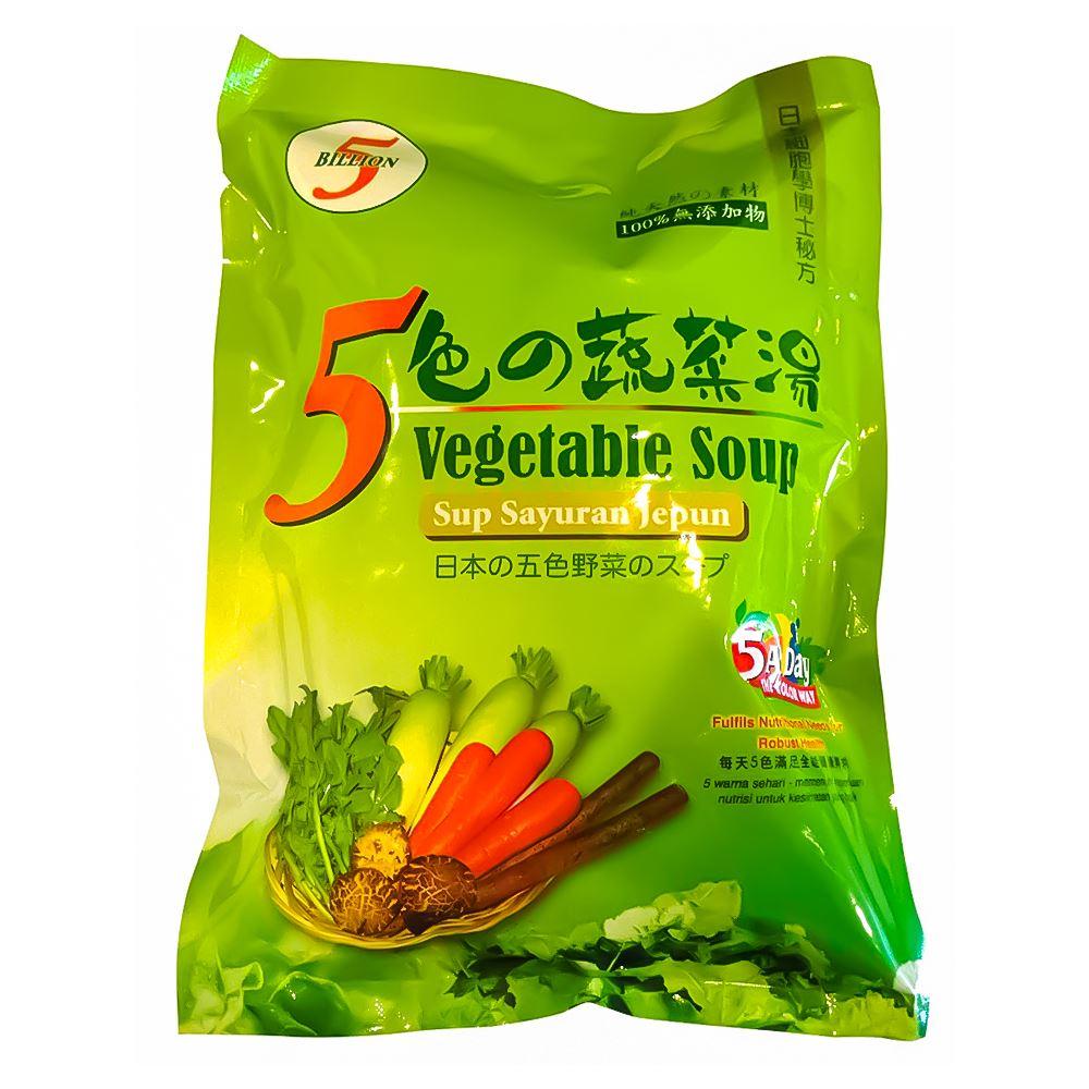5 Vegetables Soup Broth Form