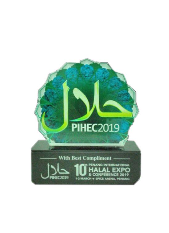 10th Penang International Halal Expo & Conference