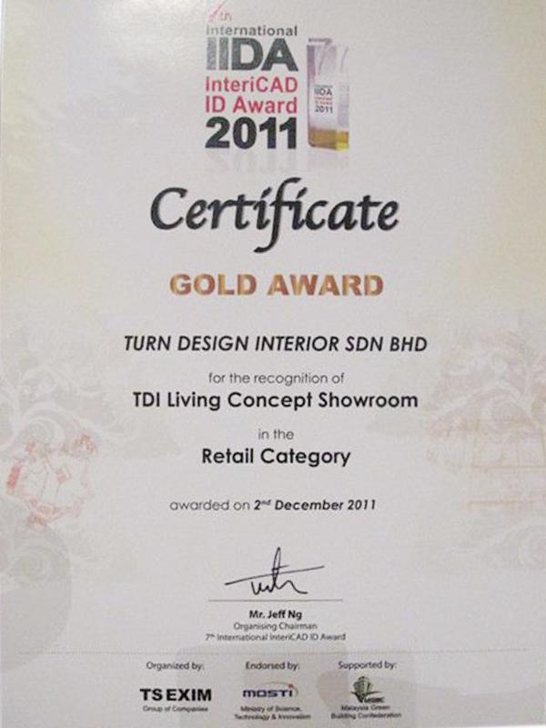 7th International IIDA InteriCAD ID Award