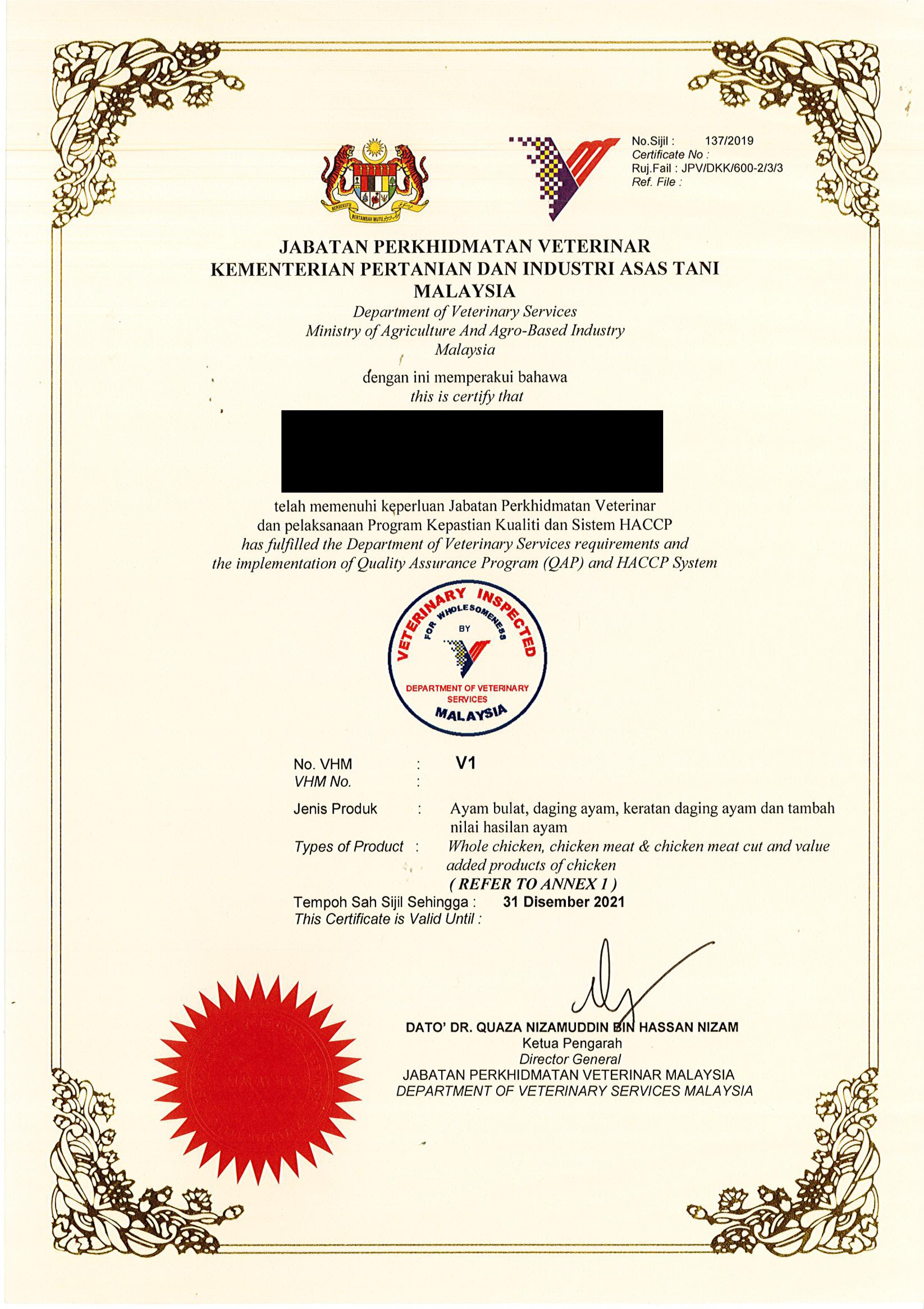 Veterinary Health Mark Certificate