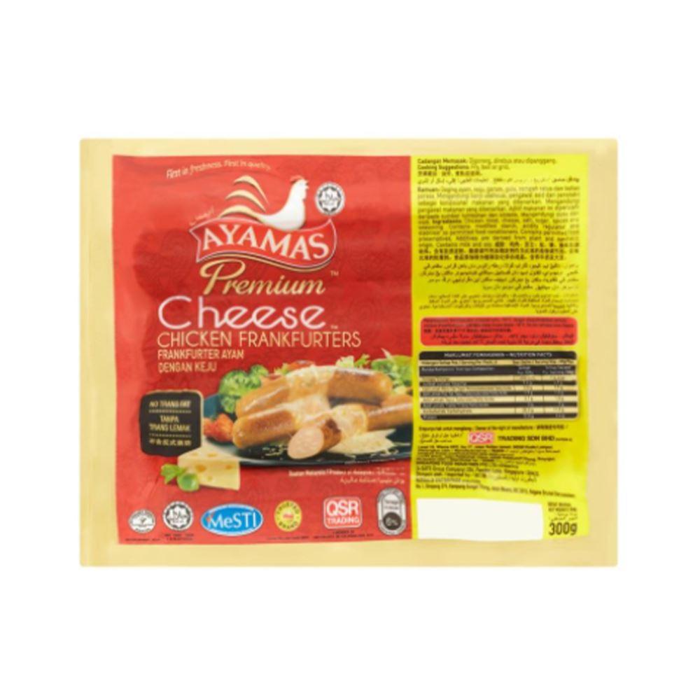 Premium Cheese Chicken Frankfurters