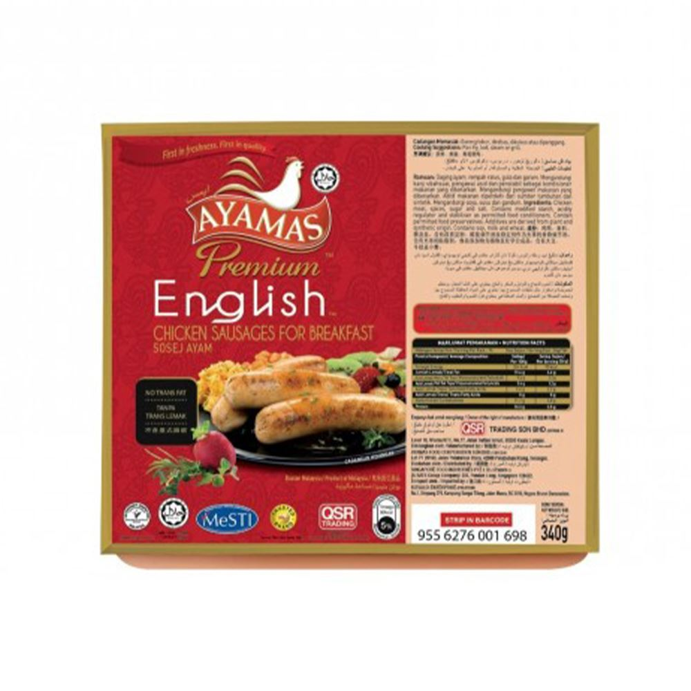 Premium English Chicken Sausages For Breakfast