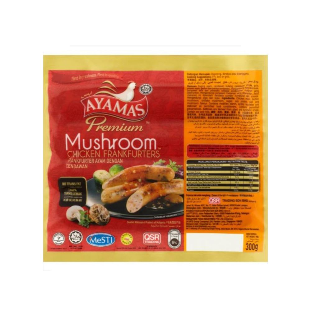 Premium Mushroom Chicken Frankfurters