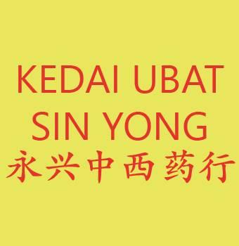 Kedai Ubat Sin Yong