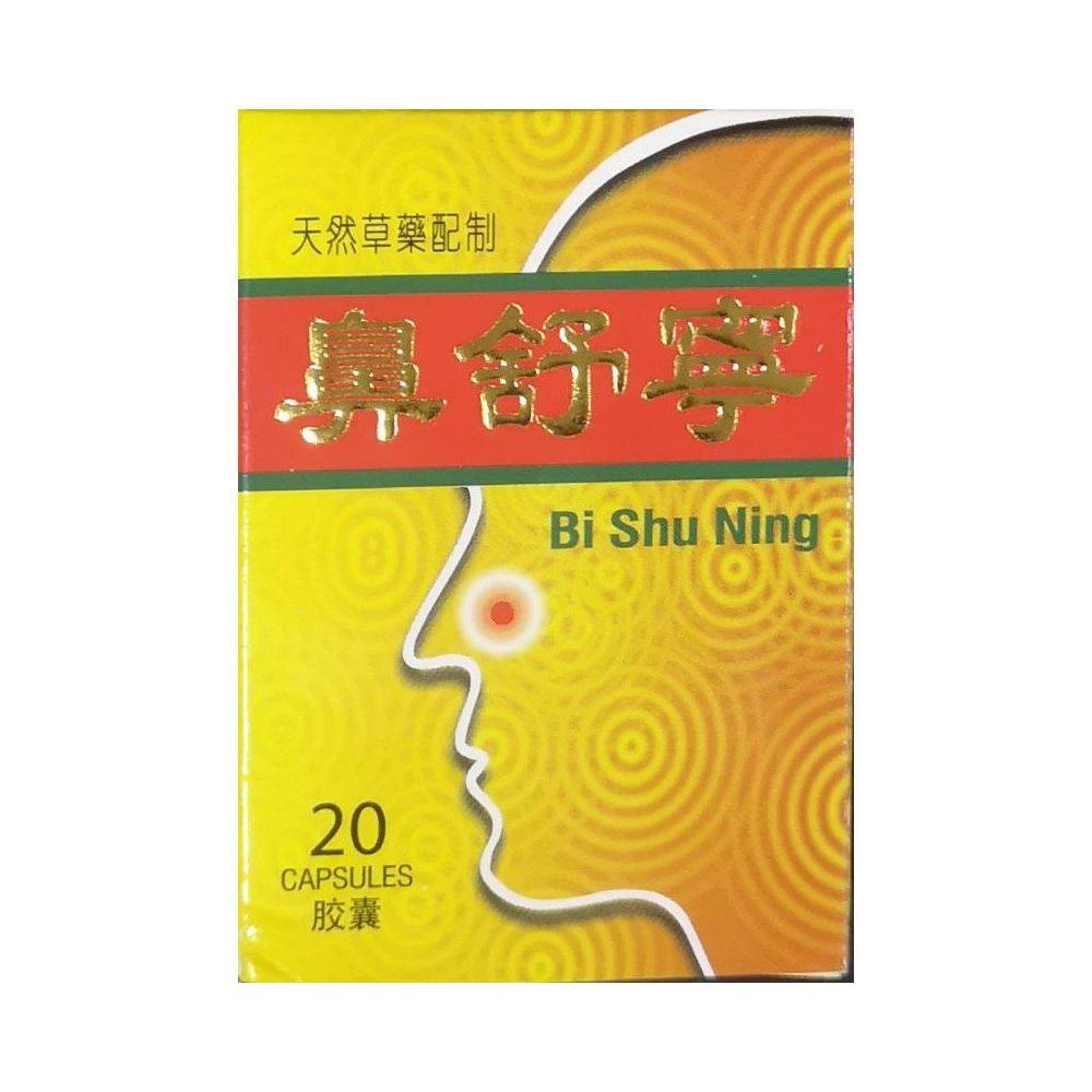 Bi Shu Ning