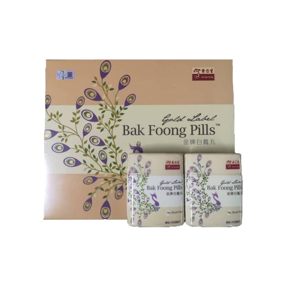 Eu Yan Sang Gold Baifeng Pills (Small Pills)