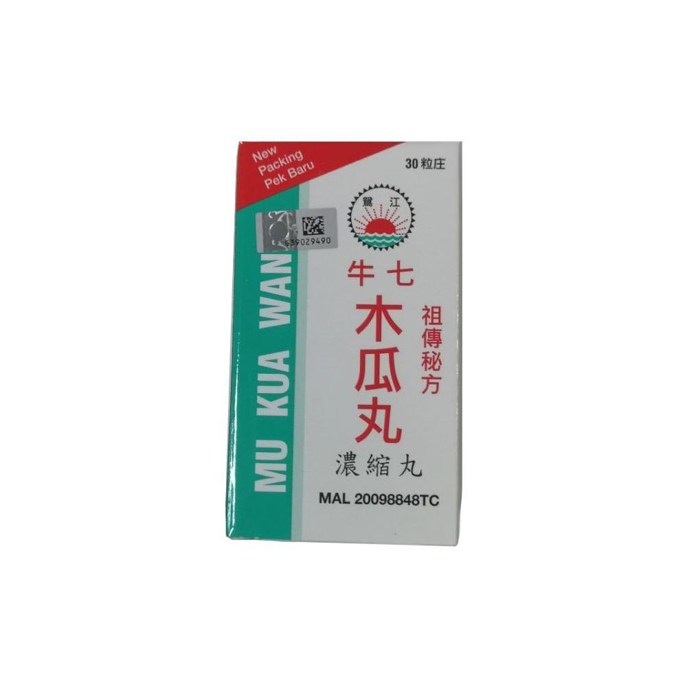 Papaya Pills Concentrated Pills | Niu Qi Mu Kua Wan