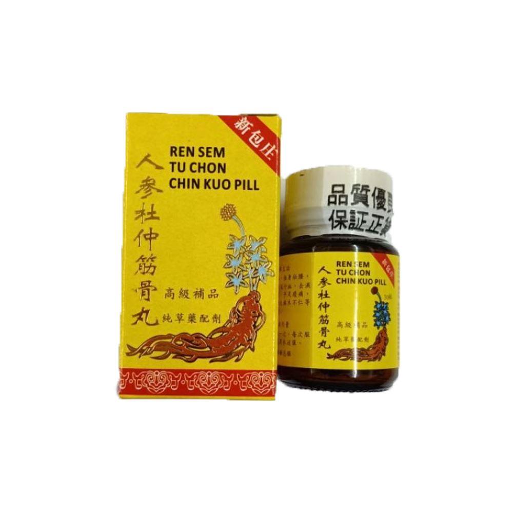 Ren Sem Tu Chon Chin Kuo Pill Ginseng and Duzhong Muscle Pills (Strong)