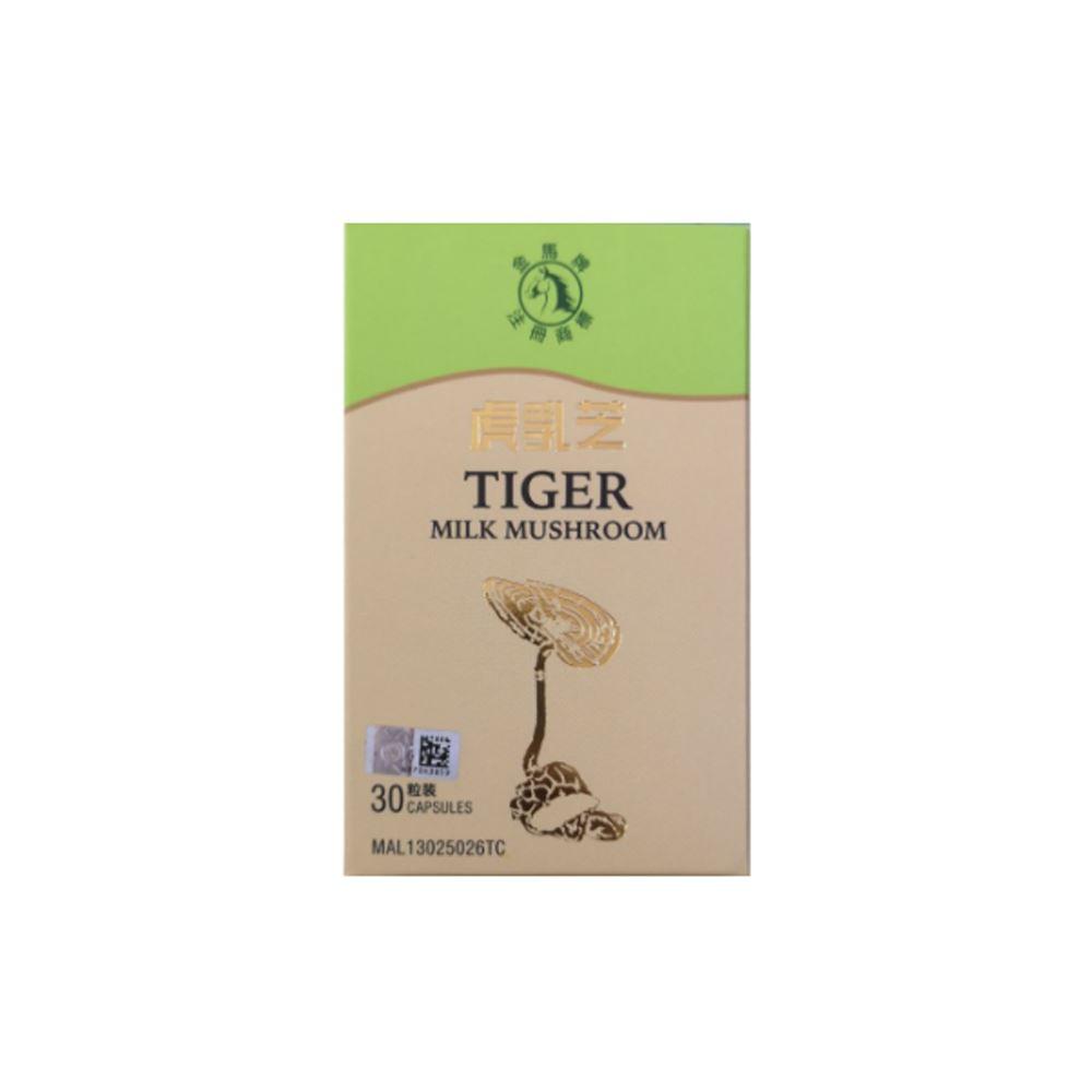 Tiger Milk Mushroom