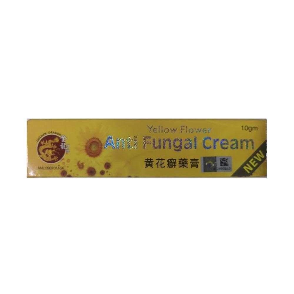 Yellow Flower Anti Fungal Cream