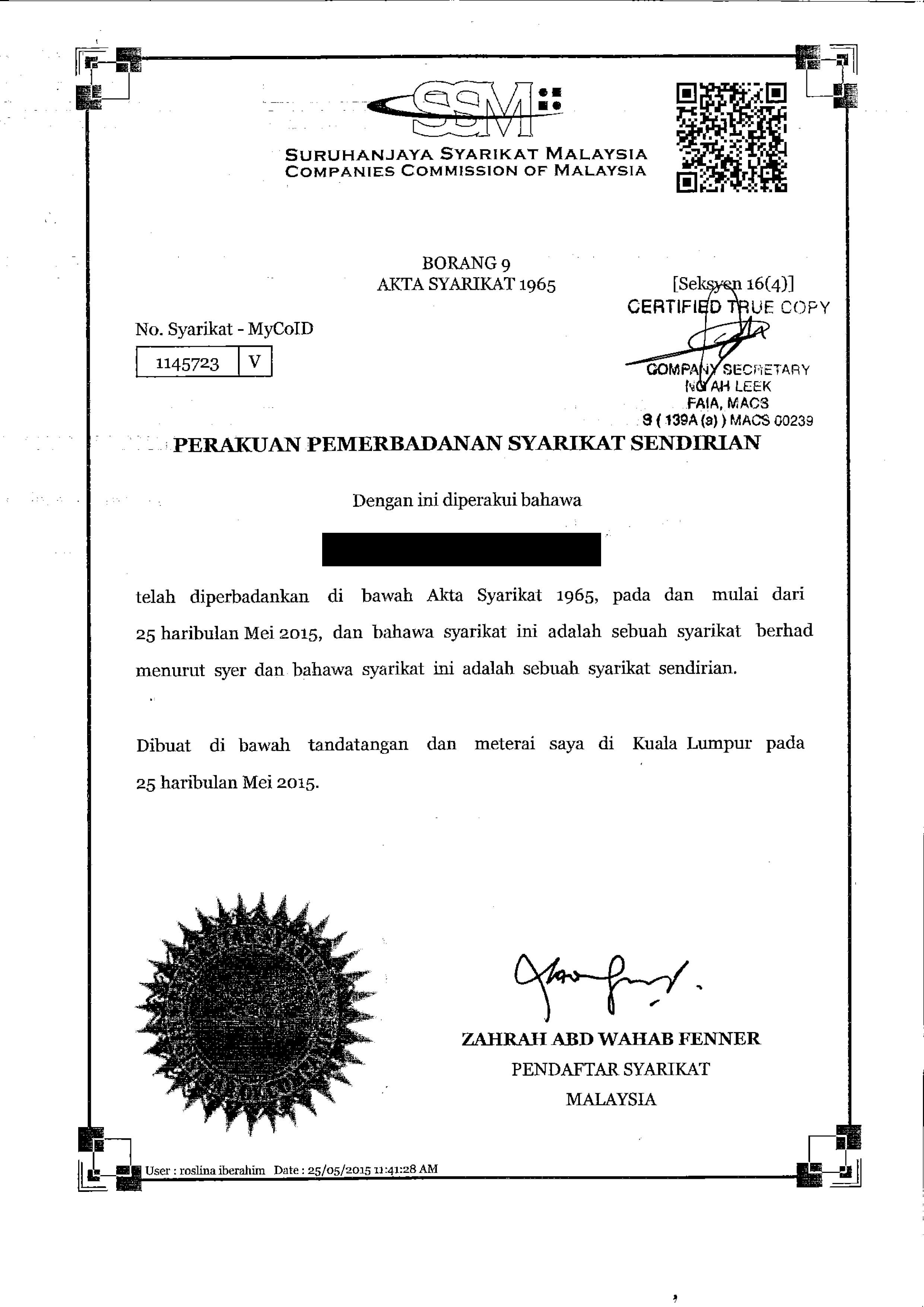 SSM Certificate
