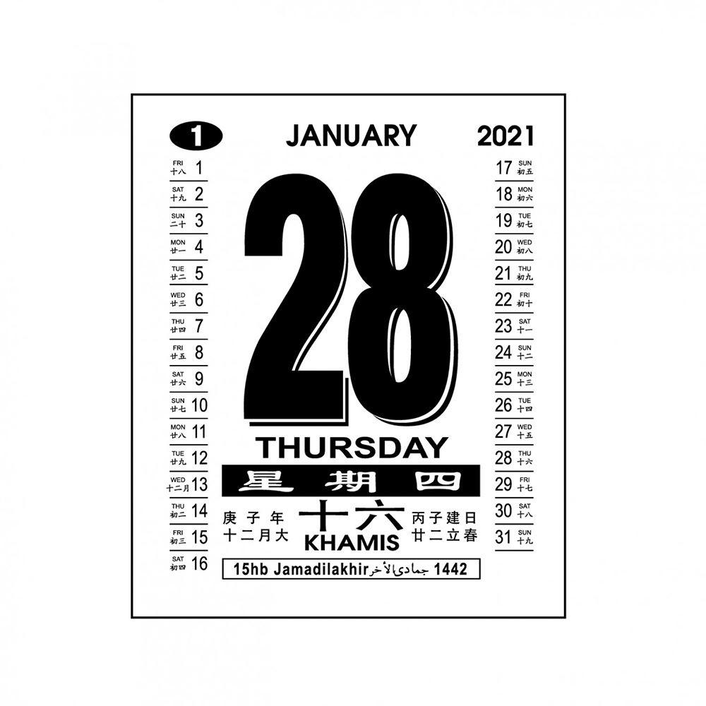 128K Calendar / Picture Card