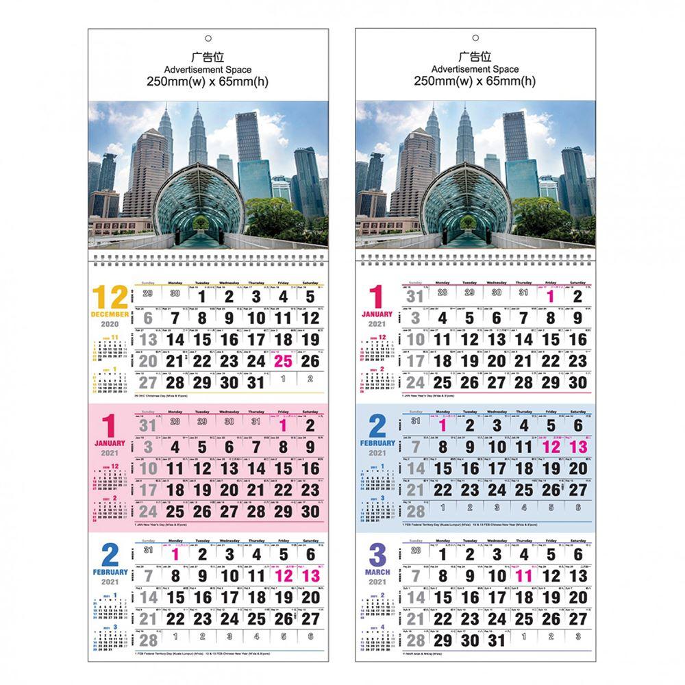 3K Wire-O Calendar