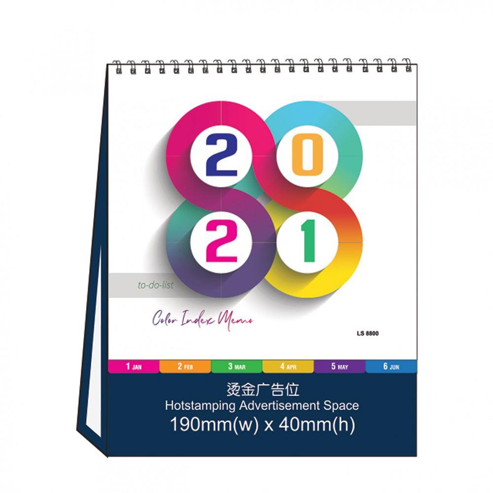 Deluxe Desk Calendar (Vertical)