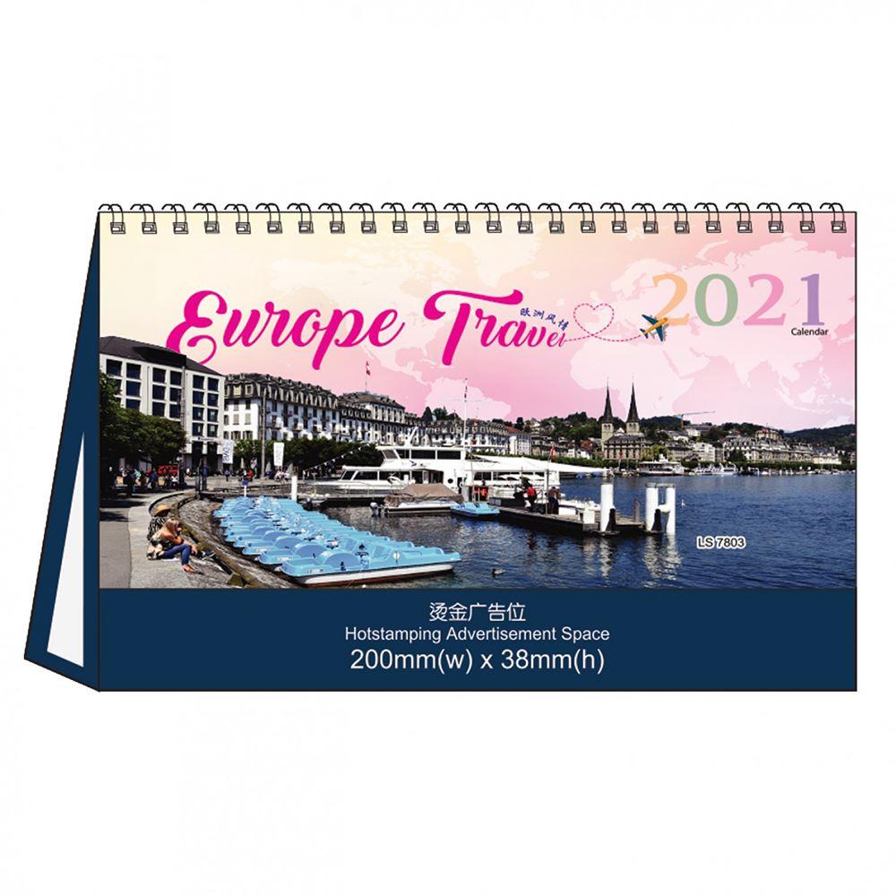 Desk Calendar (Horizontal)