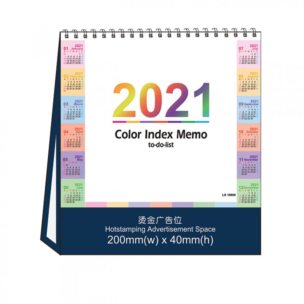 Deluxe Desk Calendar (Large Format)