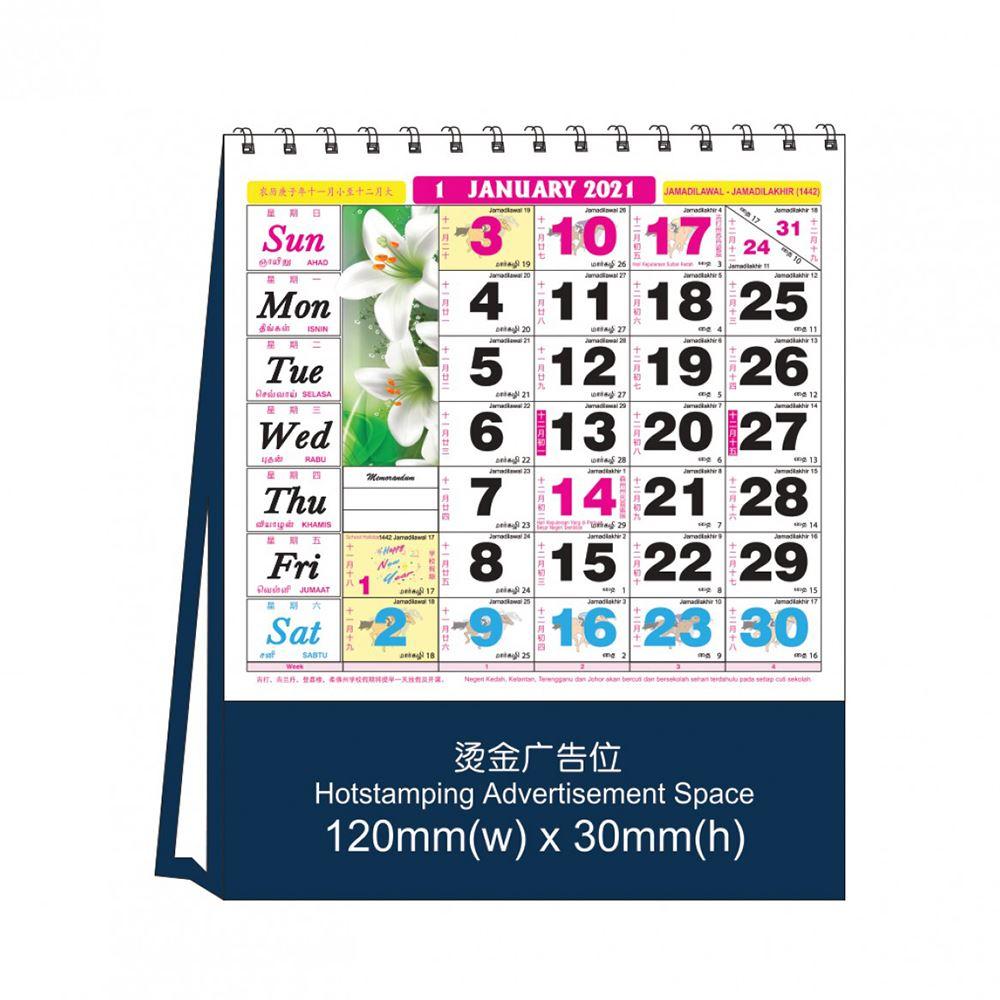 Desk Horse Calendar