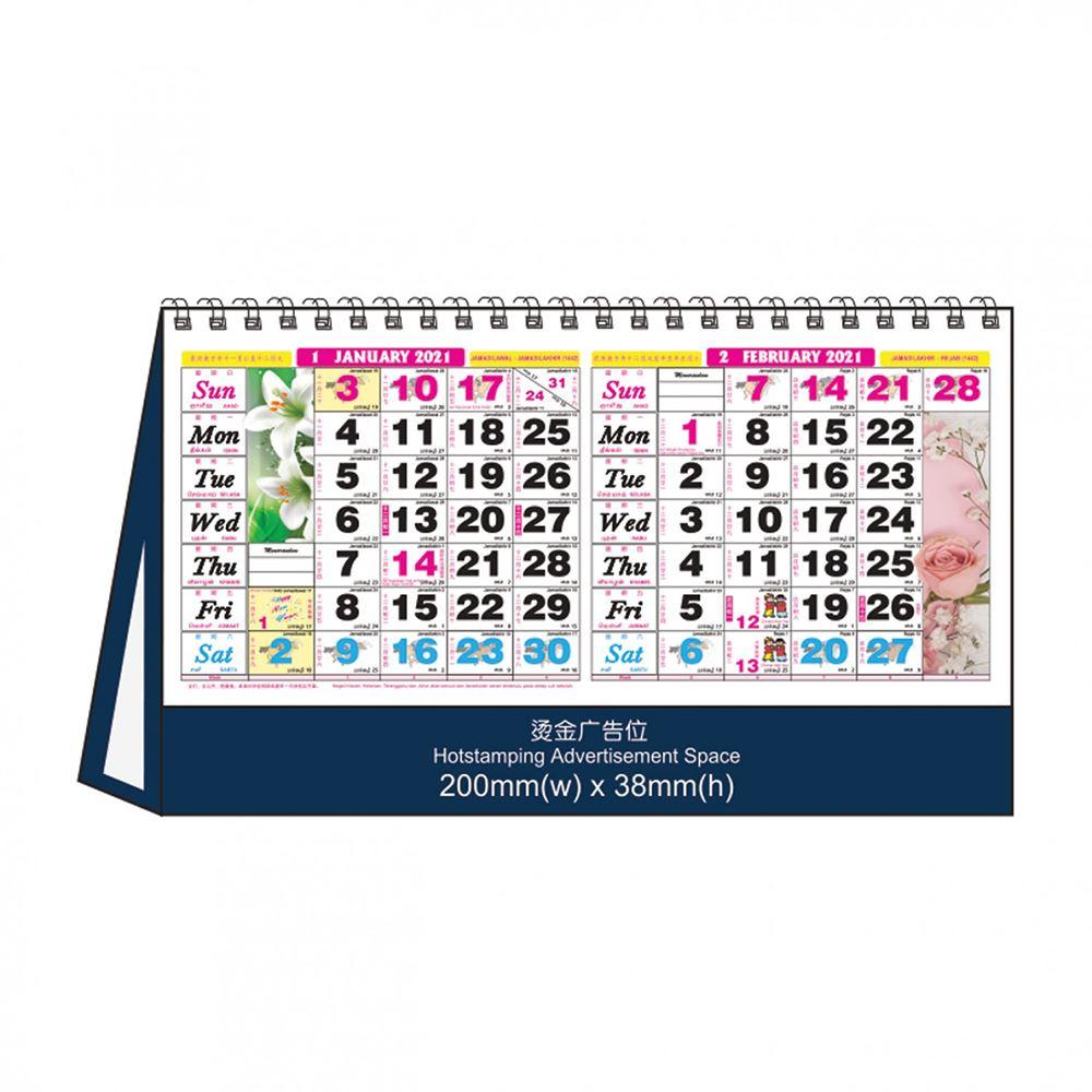 2 Months Horse Calendar (Horizontal)