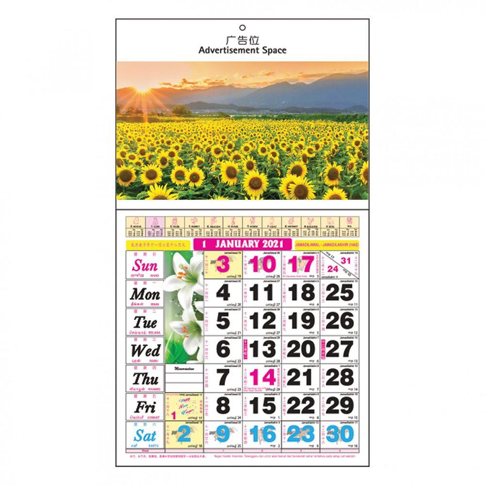 Short Horse Calendar