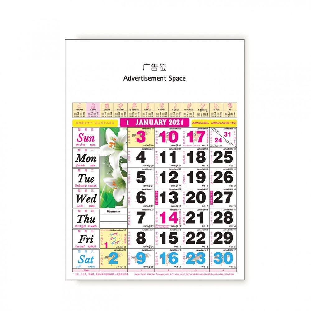Long Horse Calendar Paper