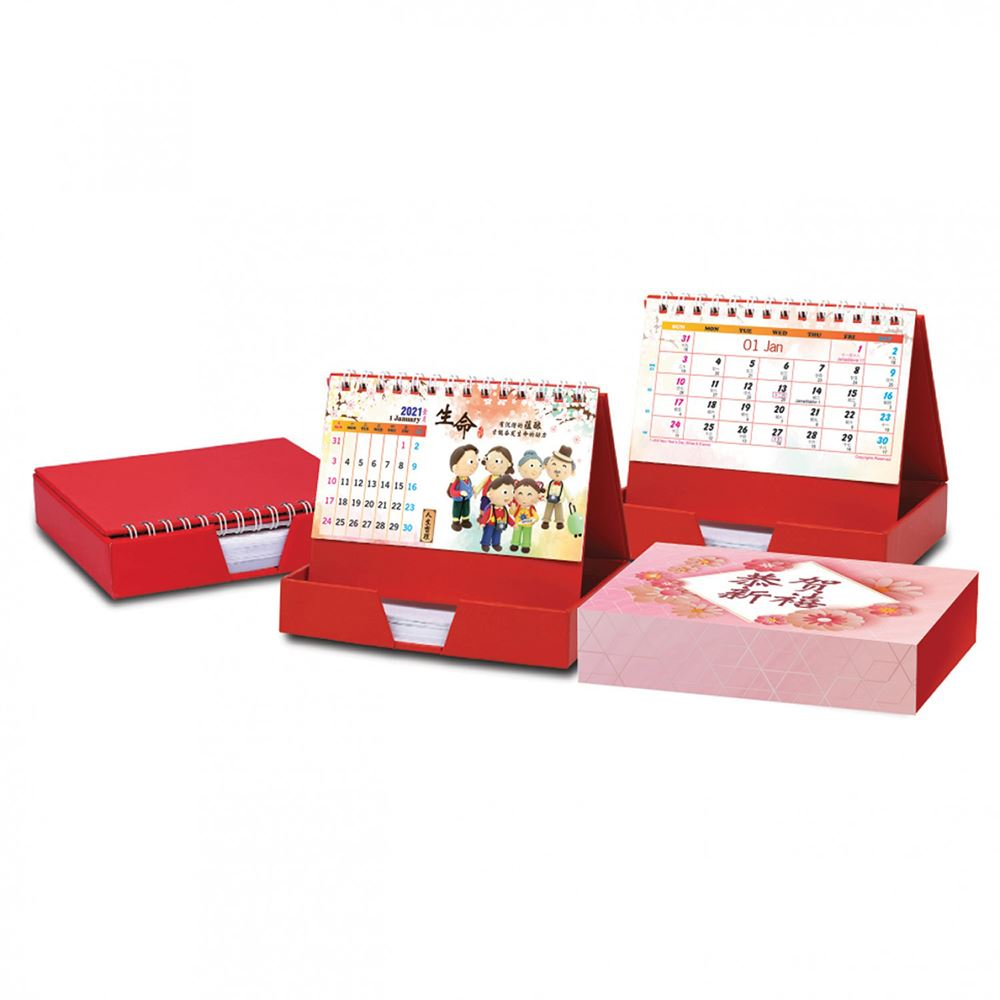 Handmade Memo Box Calendar